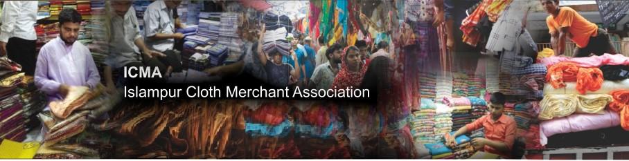 Islampur Cloth Merchant Association (ICMA) | About